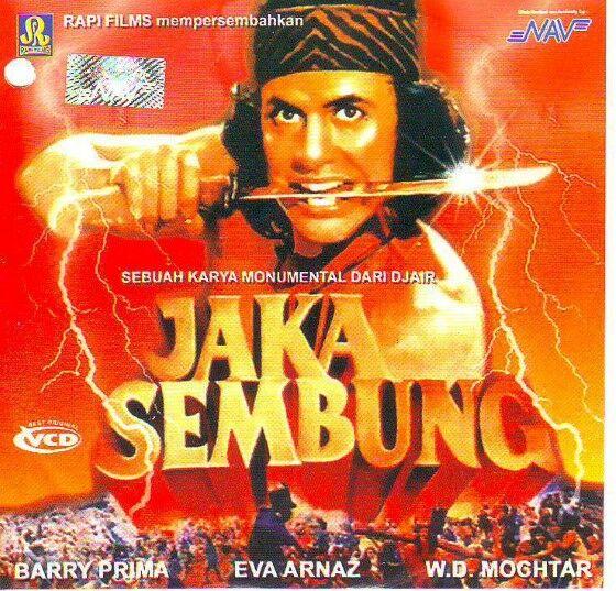 Film Jadul Indonesia 2 F1f8e