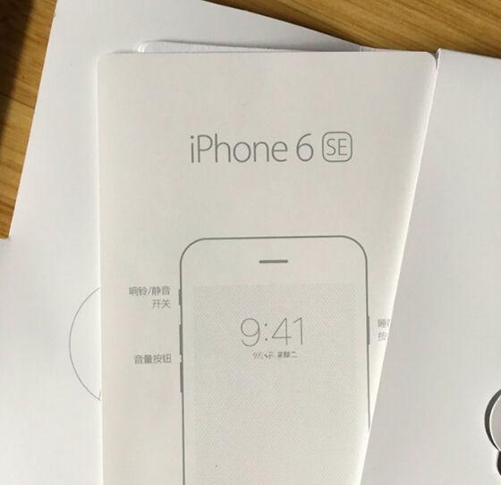 Iphone 6 Se 1