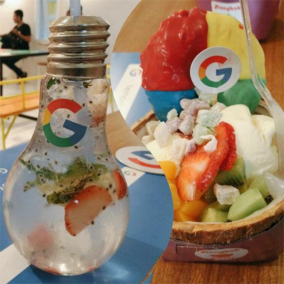 Googleappbgd10