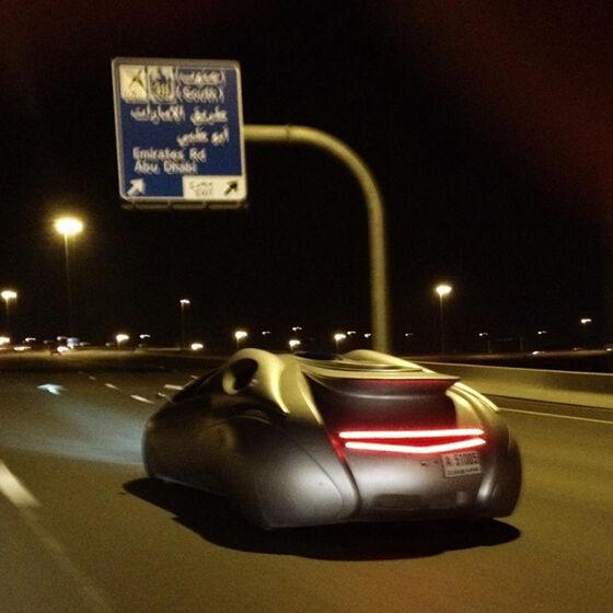 Teknologi Mewah Arab 3