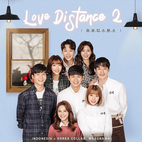 Love Distance D2fdc