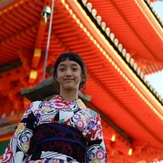 Aishameglio Pakai Kimono 7262d
