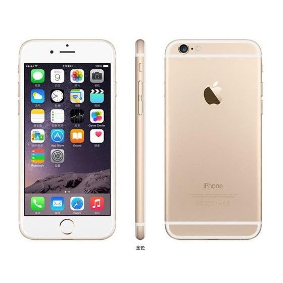 Nada Dering Wa Iphone 0533f
