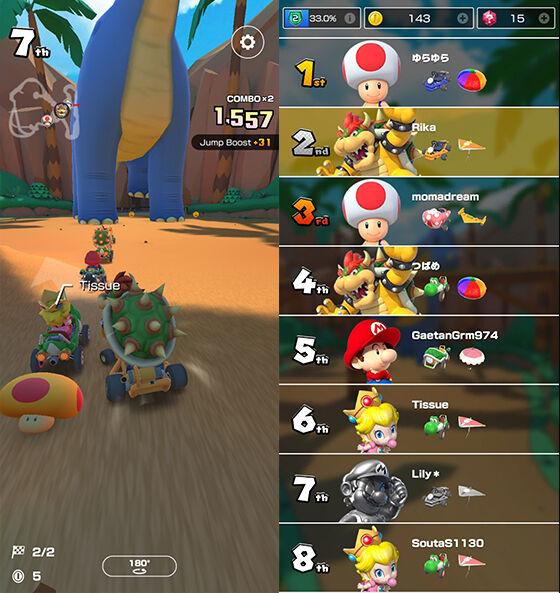 Mario Kart Tour Resmi Dirilis 9 12be3