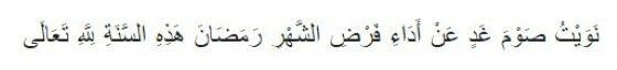 Lafaz Niat Puasa Ramadhan Aead7