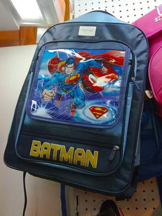 Superman Bukan Batman