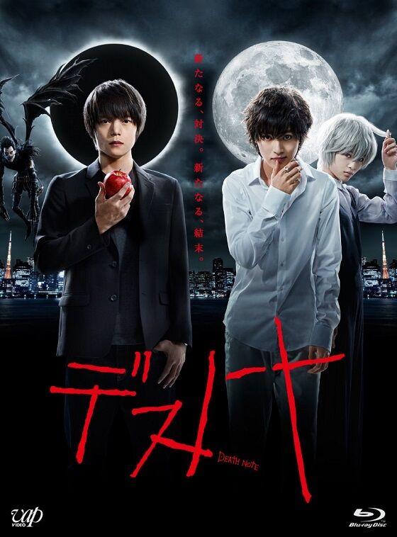 Sinopsis Seri Death Note Live Action 6ad1e