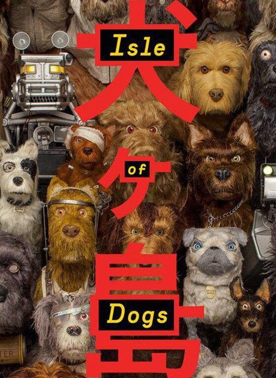 Isle Of Dogs B65d2
