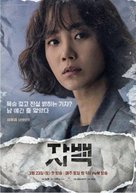Shin Hyun 84c39