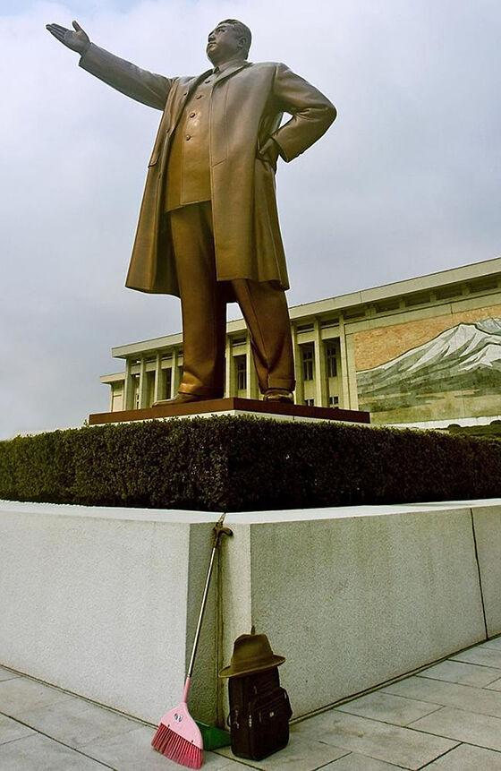 Foto Terlarang Korea Utara 12