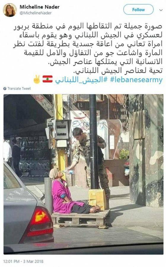 Foto Viral Fatima Othman 01dc3