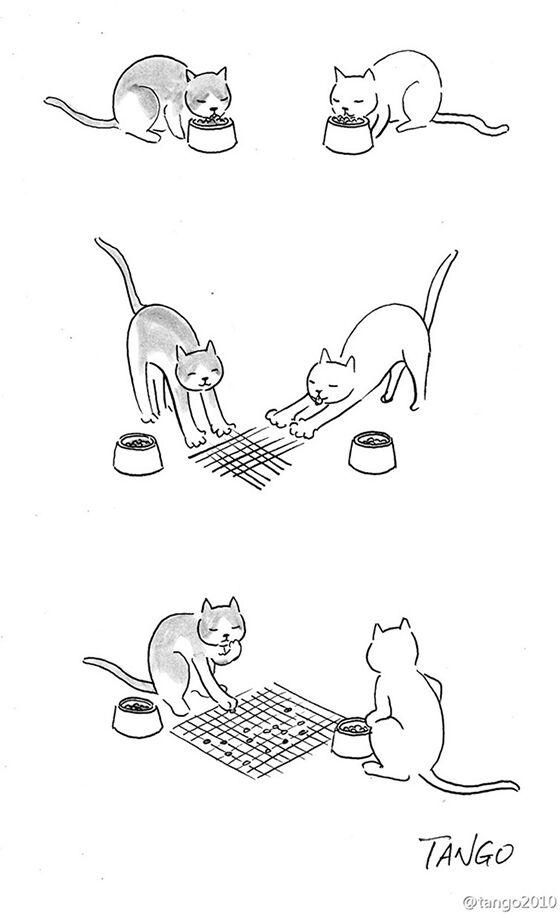 Permainan Yang Menarik