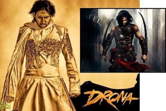 Poster Film India Yang Meniru Luar Negeri 10