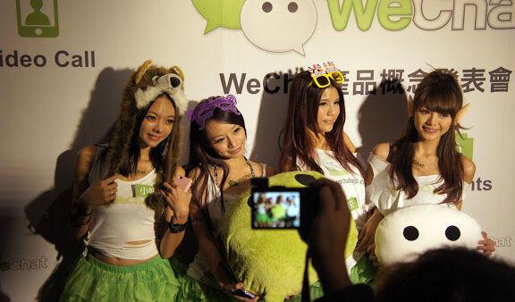 Rencana Monetisasi Wechat Oleh Tencent 1