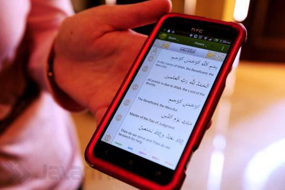 Al Quran On Mobile