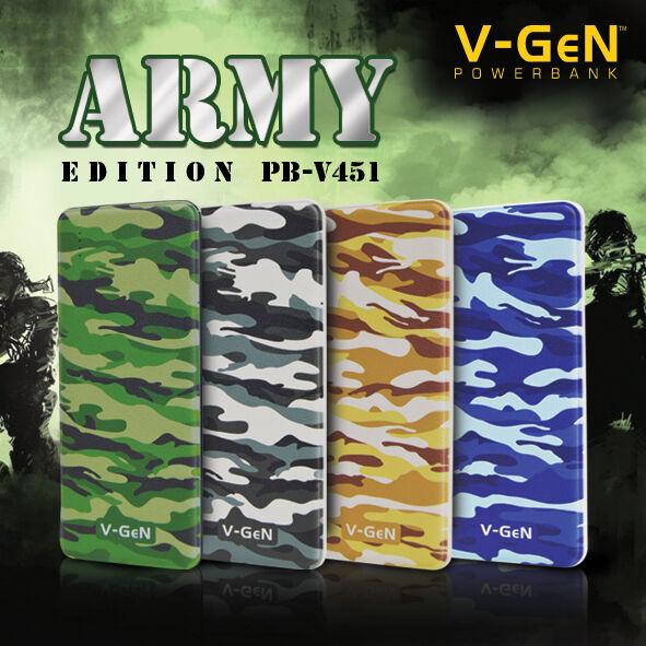 V451 Army
