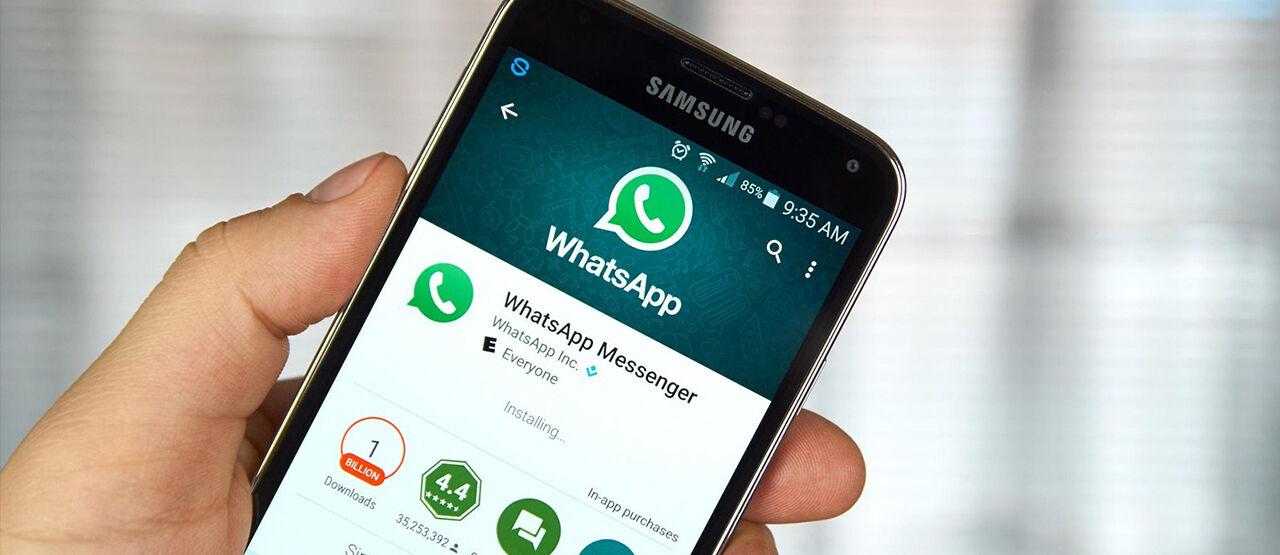 Cara Membuat Whatsapp 1 Nomor Untuk 2 Hp 4 B0b6b