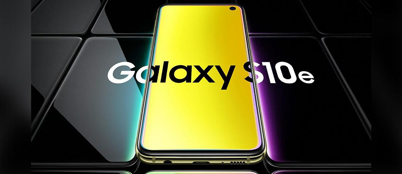Makna E Samsung S10e 4f5eb