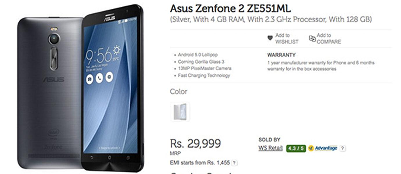Asus Zenfone 2 akan Tersedia Versi 128 GB, Ini Dia Buktinya