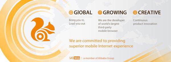 Alasan Uc Browser Mobile Browser Terbaik Di Dunia 3