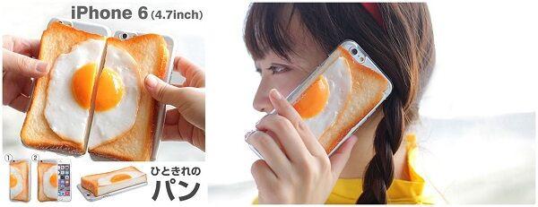 Casing Aneh Iphone 3