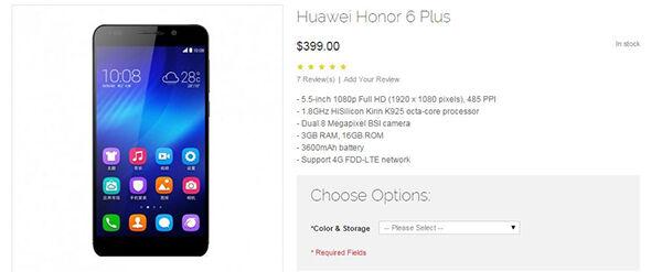 Honor6 Plus1