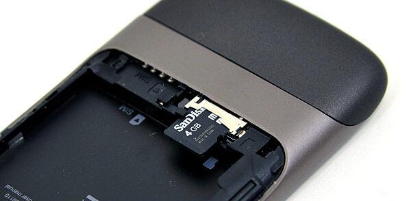 Backup Foto1