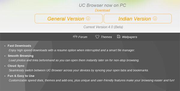 Ucweb Meluncurkan Versi Beta Uc Browser Pc Untuk Publik