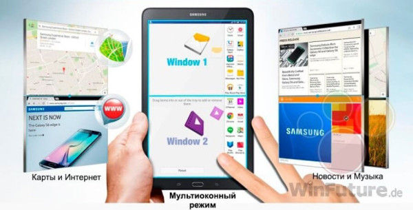 Samsung Galaxy Tab E Multi Window Fitur 1