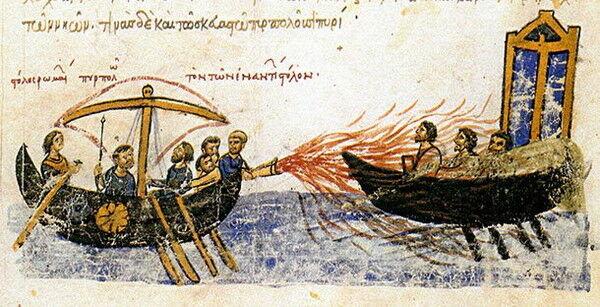 Greekfire Madridskylitzes1 610x312 Picsay 134e5