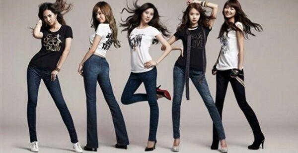 Memakai Celana Jeans