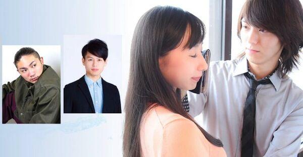 Pekerjaan Aneh Di Jepang 7