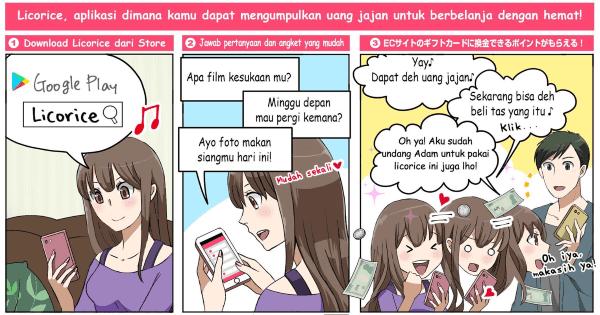 Licorice Indonesia 1 2cee4