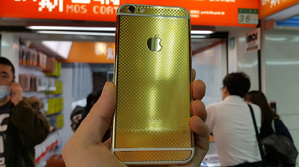 Iphone 6 Gold 01