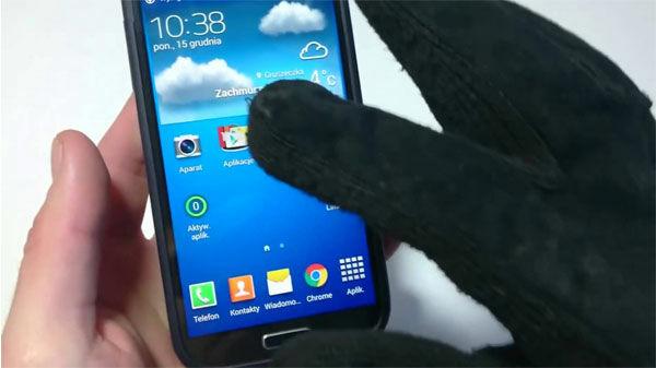 Fitur Rahasia Samsung Galaxy D