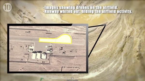 10 Tempat Yang Disembunyikan Google Earth 1