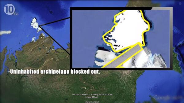 10 Tempat Yang Disembunyikan Google Earth 2