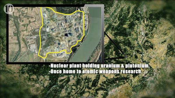 10 Tempat Yang Disembunyikan Google Earth 5