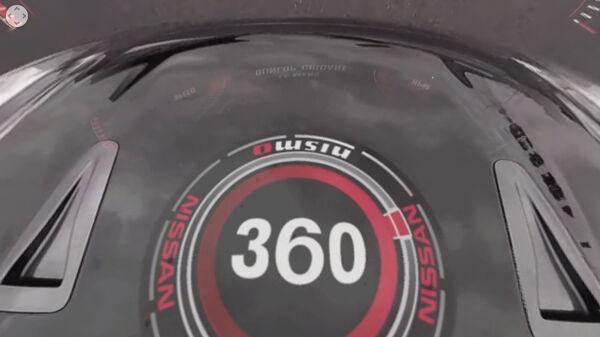 Nissan Gtr Youtube 360