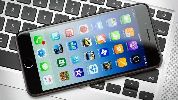 IPhone 7 59cbb