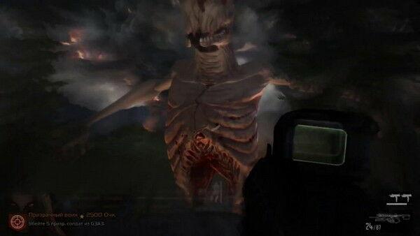 Giant Creep Fear 3 1024x576 Picsay A55ca