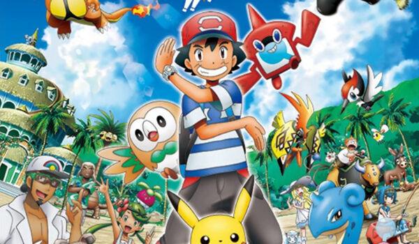 Pokemon La Nueva Pelicula 2c57e