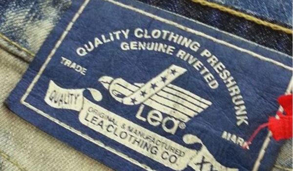 663x442 Lea Jeans Produk Buatan Tangerang Yang Mendunia 160223h 4ee14