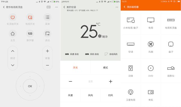 Foto Xiaomi Miremote