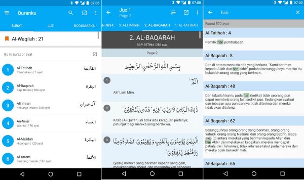 Quranku Al Quran Indonesia And English 2 7dccd