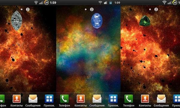 Aplikasi Termahal Android B