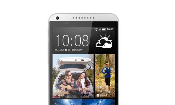 HTC_816