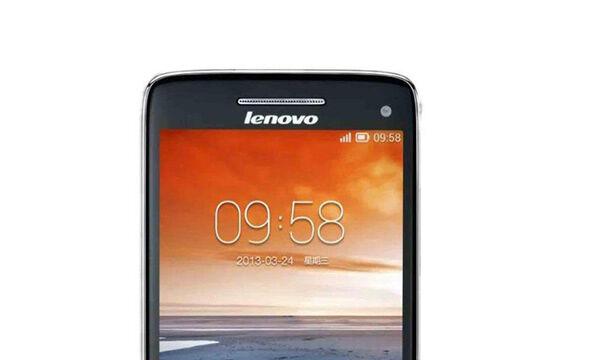 LENOVO_S960