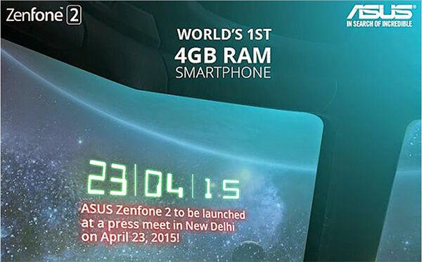 Undangan Rilis Asus Zenfone 2 Di India