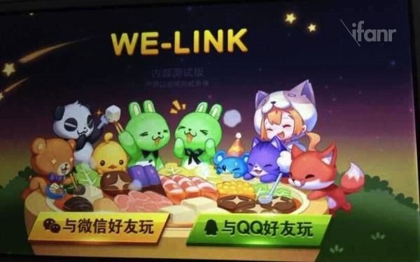Game Social Wechat 2